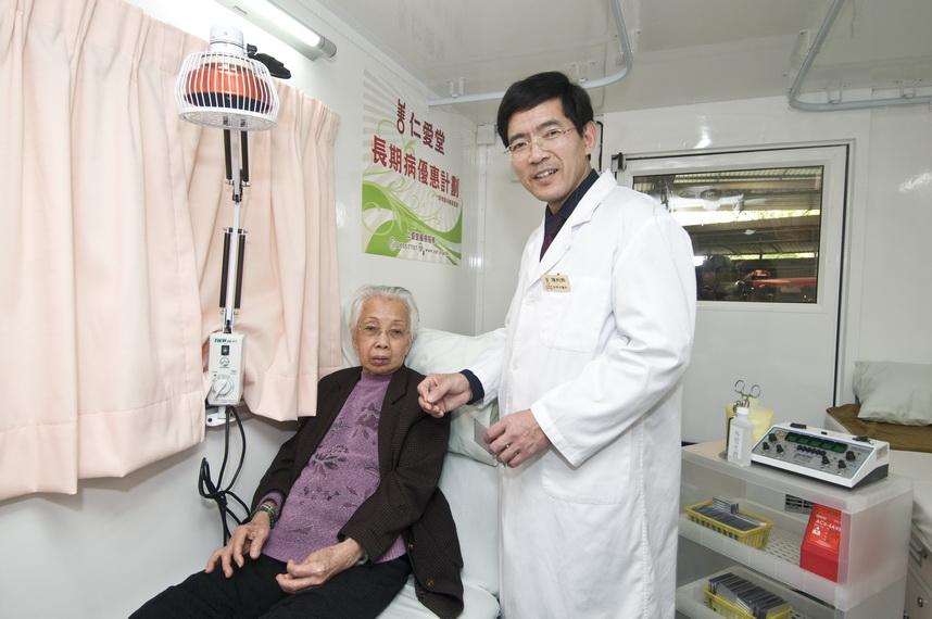 流動綜合醫療車服務